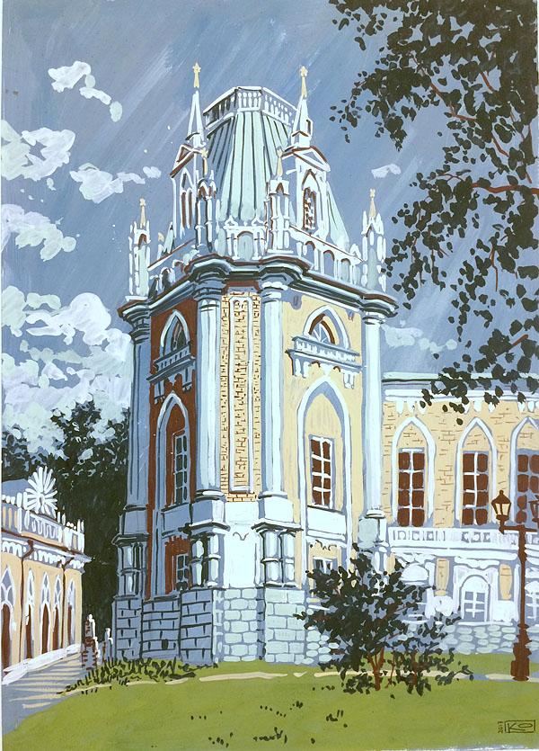Башня Царицинского дворца
