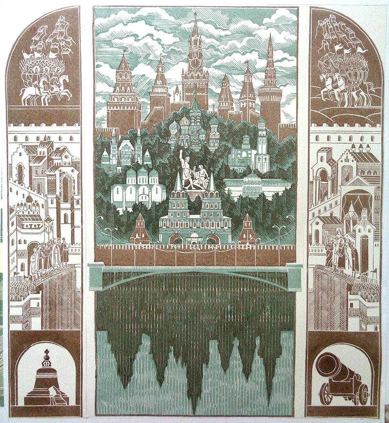 Величие Кремля