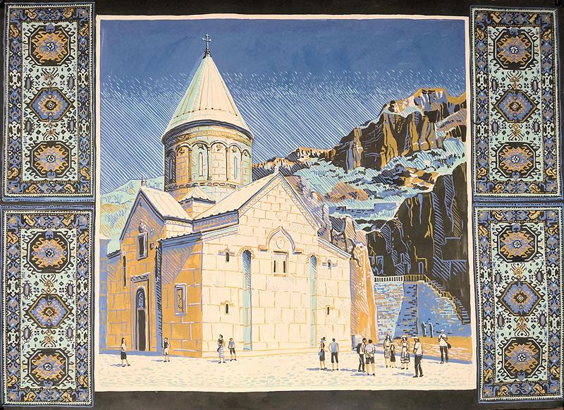 Воспоминание об Армении. Гегарт