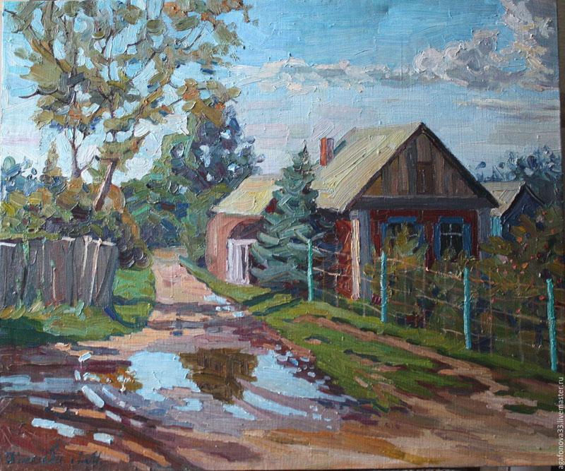 Самарская область г. Похвистнево